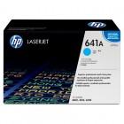 Заправка картриджа HP C9721A
